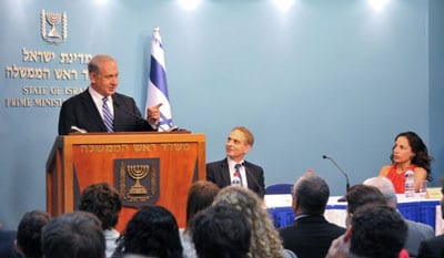 Prime Minister Bib Netanyahu addresses the conference