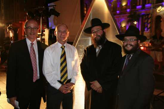 MC Ian Klug, Lord Mayor Campbell Newman; Rabbi Levi Jaffe and Chanoch H Sufrin