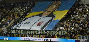 Farewell tribute for Cruyff