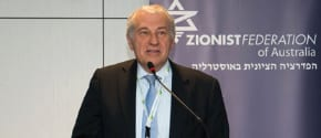 ZFA sends a message for Yom Ha'amaut