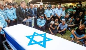 Temple Mount terror attack highlights sharp dichotomy between Israeli minorities