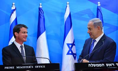 Israeli Prime Minister Benjamin Netanyahu (right) holds a joint press conference with French Prime Minister Manuel Valls in Jerusalem on May 23, 2016. Credit: Kobi Gideon/GPO.
