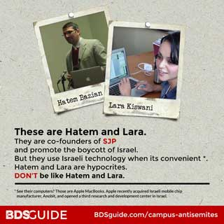 A BDSguide.com graphic meant to illustrate the hypocrisy of the BDS movement. Credit: BDSguide.com.
