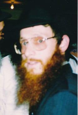 Rabbi David Kramer around 1991