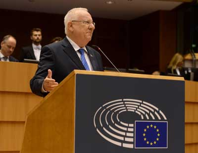 President Rivlin addresses the European parliament