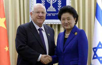 President Reuven Rivlin and    photo: Mark Neyman/GPO