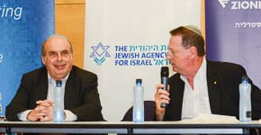 Natan Sharansky and Dr Ron Weiser