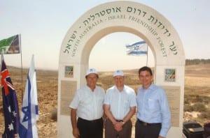 l-r Efi Stenzler, Jay Weatherill, Ambassador Larsen           pic: KKL-JNF