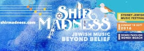 Shir Madness Jewish Music Festival:  The line-up is complete