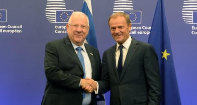 President Reuvin Rivlin and President Donald Tusk