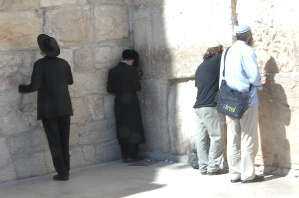 Praying at the Wailing Wall Photo: Henry Benjamin