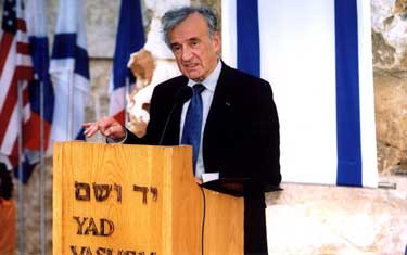 Elie Wiesel at Yad Vashem