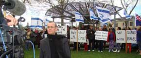 Pro-Israel rally on Shabbat