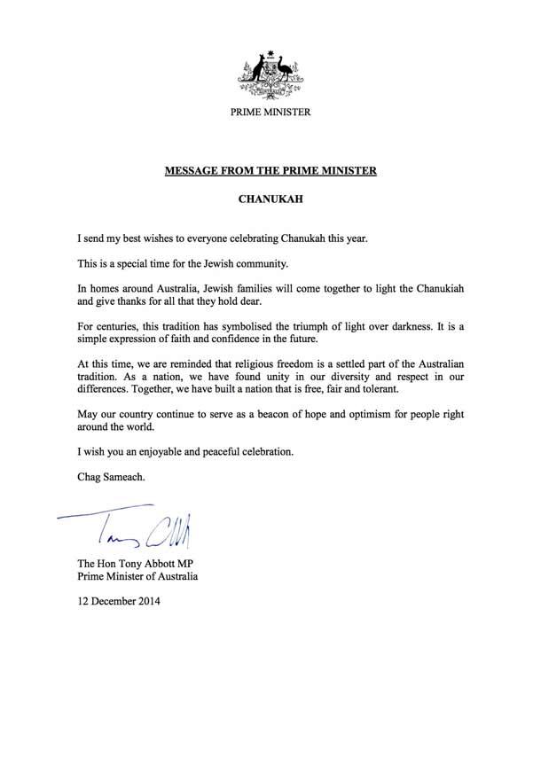 12-December-Chanukah-message