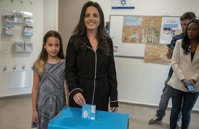 30 parties register to run for 23rd Knesset