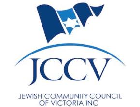 JCCV Jewish Immersion Program redefined