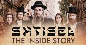 Meet the creator of Shtisel