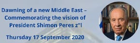 A special event for Shimon Peres 4th Yahrzeit