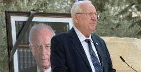 Remembering Yitzhak Rabin