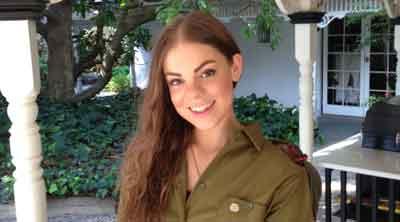 Delilah Schwartz