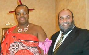 The King of Swaziland meets Rabbi Silberhaft