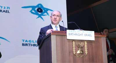 Prime Minister Benjamin Netanyahu addresses the Taglit-Birthright Israel 15th anniversary event on Wednesday in Jerusalem. Credit: Orly Eyal-Levy.