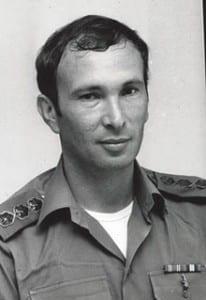Shalom Arad