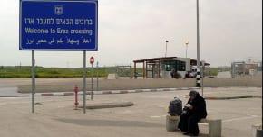 The Erez Crossing