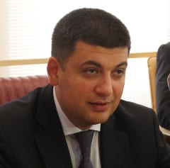 Ukraine's newly confirmed Prime Minister Vlodymir Groysman. Credit: Wikimedia Commons.